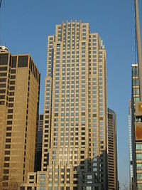 Heller International building Chicago.jpg