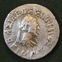 Hermaios coin.jpg
