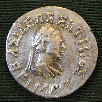 "Hermaeus - Coin of Hermaeus. Greek legend: BASILEOS SOTĒROS HERMAIOU ""Of the Saviour King Hermaeus"". British Museum."