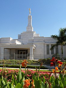 Hermosillo Temple by Miguel Robles.jpg