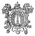 Hernán Ramírez (1582) marca de imprenta.png