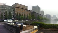 Hibiya station exit - rainy day - October 2014.jpg
