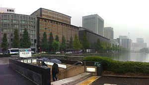 Hibiya Station - Hibiya station exit on a rainy day.