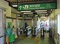 Higashi-Akiru-Sta-Gate.JPG