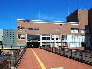 Higashi-Kanagawa Station - The east side of Higashi-Kanagawa Station in July 2015