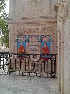 History of Sikhism - WikiMili, The Free Encyclopedia
