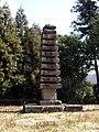 Hinokuma-dera Temple Ruins.jpg