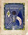 Historia del cnf 1899-1924.jpg