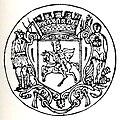 Historical Bucharest CoA 1864.jpg