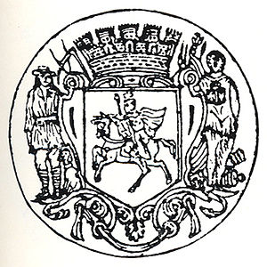 Coat of arms of Bucharest - Coat of arms of Bucharest (1864)