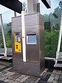 Hlubočepy, automat na jízdenky a informační terminál.jpg
