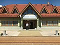 Hodos, Slovenia train station.jpg