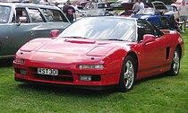 Honda NSX 1993 Castle Hedingham 2008.JPG