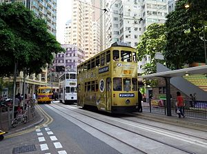 Hong Kong Tram in Johnston Road 2015.jpg