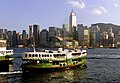 Hong Kongs Victoria Habour. (22084710052).jpg