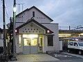 Honjo Police Station Honjo ekimae Koban.jpg