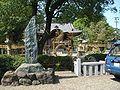 Honjo jinja in Gifu2008-2.jpg