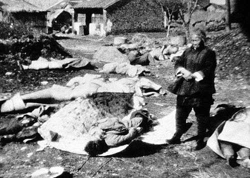 Horrible death, Nanking Massacre