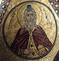 Hosios Loukas (south cross-arm) - Zacharias by shakko.jpg
