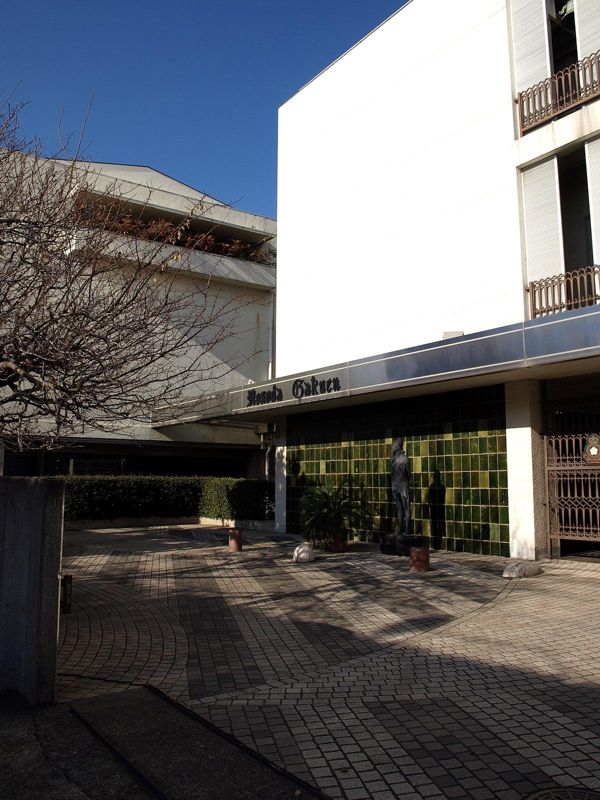 ホームページ 細田 学園