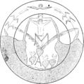 Hostie consacrée par Vintras-Élie.png