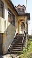 House of 'Gjon Markagjoni' (Preng Pashes) (17).jpg