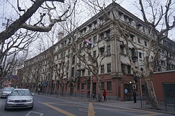 Hua-Yuan Apartments.JPG