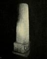 Hymnus in Romam 37.png