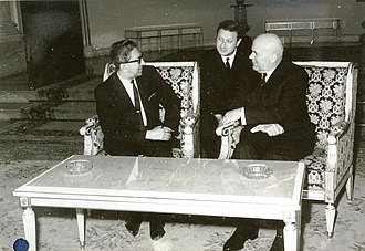 Gyanendra of Nepal - Mahendra of Nepal (his father) in Communist Romania meeting with Chivu Stoica, 1967