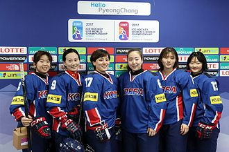 South Korea women's national ice hockey team - Members of the South Korean women's hockey team posing before their game against Australia at the 2017 IIHF Women's World Championship Division II.  From left: Eom Su-yeon, Park Jong-ah, Han Soo-jin, Choi Yu-jung, Park Ye-eun, Lee Eun-ji