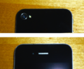 IPhone 4 cameras.png