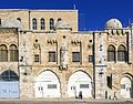 ISR-2013-Jerusalem-Temple Mount-Madrasa al-Is'ardiyya.jpg