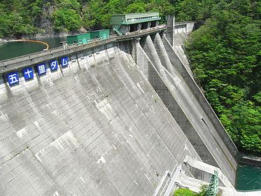 日本のダムの歴史 - Wikiwand