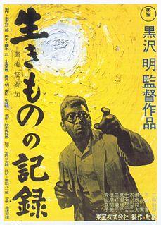 <i>I Live in Fear</i> 1955 Japanese film