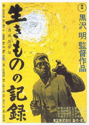 I Live in Fear - Image: Ikimono no kiroku poster