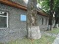 Ilisu State Reserve-6.jpg