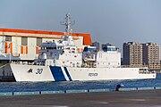 IndianCoastGuard OPV30 Vishwast Kobe 20101129-001