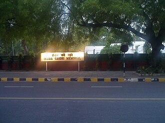 Assassination of Indira Gandhi - Memorial at the place of assassination, Safdarjung Road, New Delhi