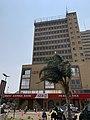 Indo-Zambia Bank Limited.jpg