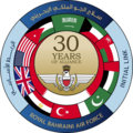 Initial Link Exercise - Bahrain.png