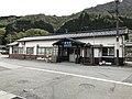 Inotani-station-building.jpg