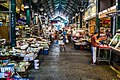 Inside Kapani Market.jpg