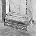 Interieur begane grond noordvleugel detail portiek. - Amsterdam - 20011415 - RCE.jpg