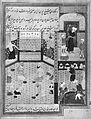 Interior of a Persian bathing establishment. Wellcome L0005373.jpg