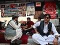International Culture Festival of UIBE, booth of Afghanistan, Apr 2018.jpg