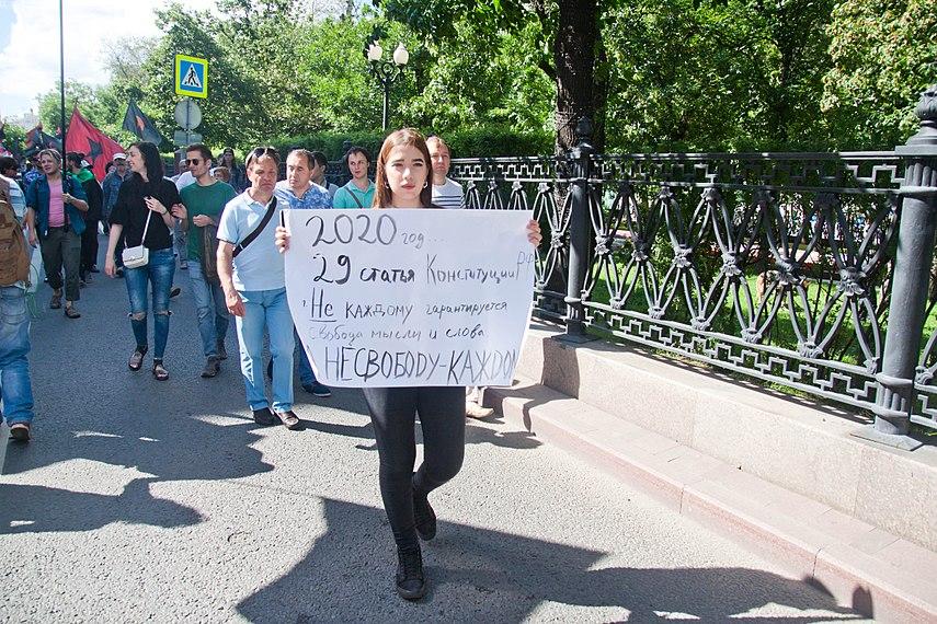 Internet freedom rally in Moscow (2017-07-23) by Dmitry Rozhkov 65.jpg
