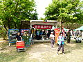 Investigation Station of Hsinchu County Booth in 2014 Hukou Camp Open Day 20140329.jpg