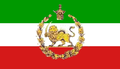 Iran flag with emblem 1964-1979.png