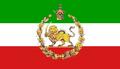 Iran flag with emblem 1964-1979.png