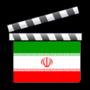 Iranfilmbig.png